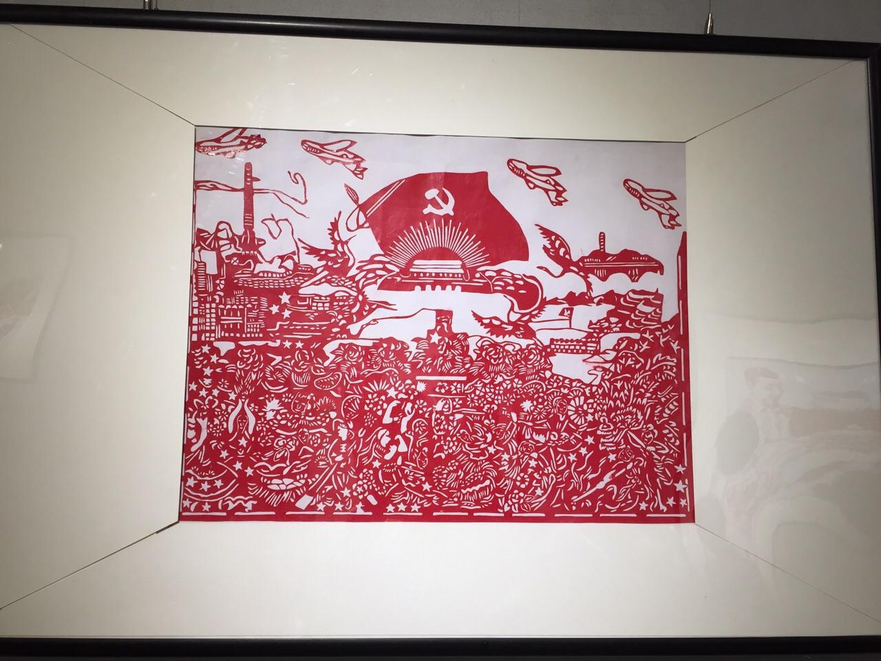 建国七十周年剪纸图案